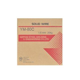溶接用ソリッドワイヤ YM-80C φ1.6mm×20kg巻 780MPa級高張力鋼用 日鉄溶接工業 (旧:日鉄住金溶接工業 NSSW)
