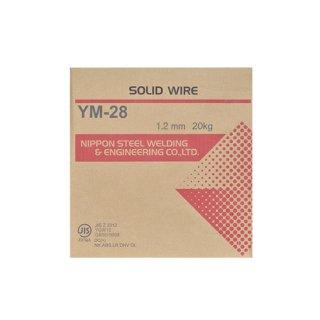 溶接用ソリッドワイヤ YM-28 φ1.2mm×20kg巻 日鉄溶接工業 (旧:日鉄住金溶接工業 NSSW)