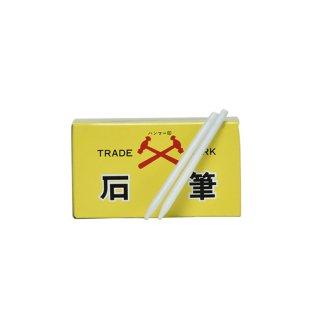 ハンマー印 石筆(ろう石) No.3細丸 ハンマー印(増田滑石工業所)100本入