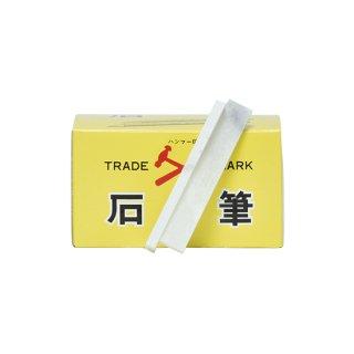 ハンマー印 石筆(ろう石) No.6厚平 ハンマー印(増田滑石工業所)50本入