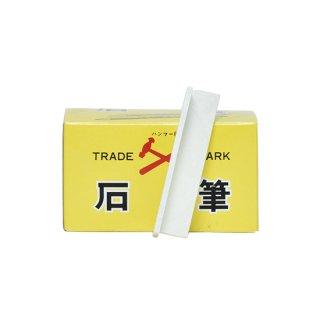 ハンマー印 石筆(ろう石) No.7薄平 ハンマー印(増田滑石工業所)50本入