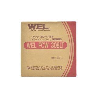 WEL FCW 308LT 1.2mm 12.5kg巻 半自動用ステンレスワイヤ 日本ウエルディング・ロッド