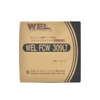 WEL FCW 309LT 1.2mm 12.5kg巻 半自動用ステンレスワイヤ 日本ウエルディング・ロッド