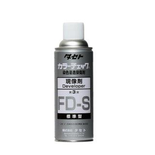 タセト カラーチェック 溶剤除去性染色浸透探傷試験 染色浸透探傷剤 現像剤 第3液 FD-S 標準型 一般用