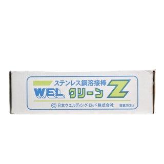 WEL Z 308 4.0mm 20kg(大箱) ステンレス鋼溶接棒(被覆アーク溶接棒) 日本ウエルディング・ロッド