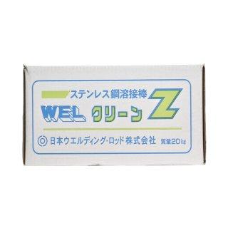 WEL Z 308 2.0mm 20kg(大箱) ステンレス鋼溶接棒(被覆アーク溶接棒) 日本ウエルディング・ロッド