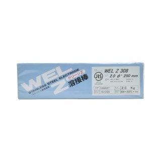 WEL Z 308 2.0mm 0.5kg バラ売り ステンレス鋼溶接棒(被覆アーク溶接棒) 日本ウエルディング・ロッド
