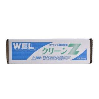 WEL Z 308 3.2mm 20kg(大箱) ステンレス鋼溶接棒(被覆アーク溶接棒)  日本ウエルディング・ロッド