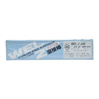 WEL Z 309 2.6mm 2.5kg(小箱) ステンレス鋼溶接棒(被覆アーク溶接棒) 日本ウエルディング・ロッド