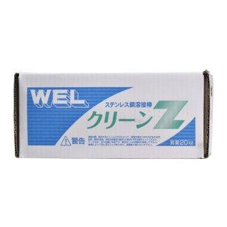 WEL Z 308 2.6mm 20kg(大箱) ステンレス鋼溶接棒(被覆アーク溶接棒) 日本ウエルディング・ロッド