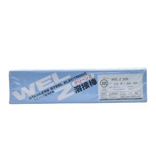 WEL Z 308 2.6mm 0.5kg バラ売り ステンレス鋼溶接棒(被覆アーク溶接棒) 日本ウエルディング・ロッド