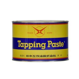 日本工作油 ペースト状タップ作業用切削剤 塩素型タッピングペースト 1kg C-101(定番品)【トラスコ 375-4847】