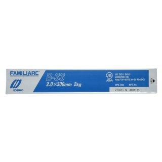 KOBELCO B-33(B33) 2.0mm×300mm 2kg/小箱 神戸製鋼 被覆アーク溶接棒 化粧盛り被覆アーク溶接棒