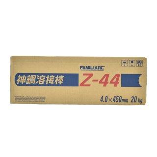 KOBELCO Z-44 4.0mm×450mm 20kg/箱 神戸製鋼 被覆アーク溶接棒(ZERODE-44 ゼロード44)