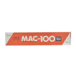 鋳物補修接合用溶接棒(純ニッケル心線)MAC-100 φ3.2×350mm 1本(バラ売り)