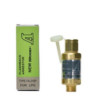 日酸TANAKA 乾式安全器(逆火防止器) ニューストップエース FA-210-P(FA210P) LP(プロパン)用