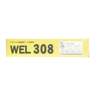 WEL 308 3.2mm×350mm 5.0kg(小箱) ステンレス鋼溶接棒(被覆アーク溶接棒) 日本ウエルディング・ロッド