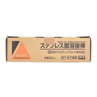 WEL 308 3.2mm×350mm 20.0kg(大箱) ステンレス鋼溶接棒(被覆アーク溶接棒) 日本ウエルディング・ロッド