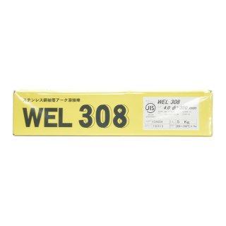 WEL 308 4.0mm×350mm 5.0kg(小箱) ステンレス鋼溶接棒(被覆アーク溶接棒) 日本ウエルディング・ロッド