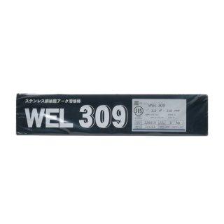 WEL 309 3.2mm×350mm 5kg(小箱) ステンレス鋼溶接棒(被覆アーク溶接棒) 日本ウエルディング・ロッド