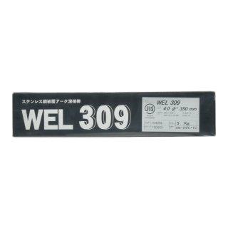 WEL 309 4.0mm×350mm 5kg(小箱) ステンレス鋼溶接棒(被覆アーク溶接棒) 日本ウエルディング・ロッド