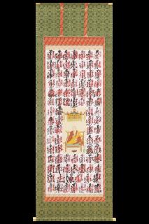 集印軸【02】蜀江金襴 緑