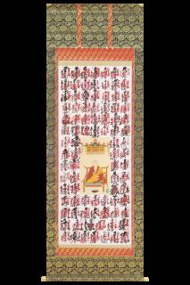 集印軸【03】蓮華 中金