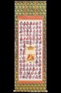 集印軸【04】蓮華 上金