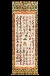 集印軸【05】蓮華 本金[二重箱付]
