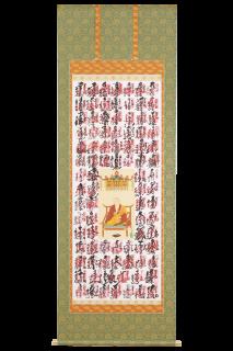 集印軸【06】たたき牡丹 淡緑
