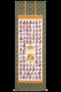 集印軸【07】たたき牡丹 濃緑