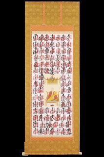集印軸【09】たたき牡丹 合金 金茶[二重箱付]