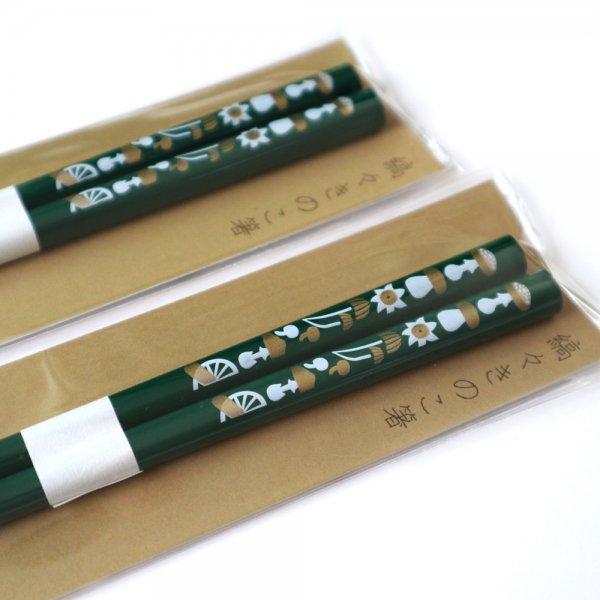 縞々きのこ箸 《緑》 男女兼用22.5cm