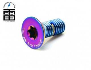 M6×1.0  カウンターシャンクボルト 10mm チタン