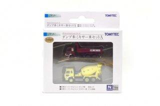 TOMYTEC 1/150 ダンプ車・ミキサー車 セットA 日野スーパードルフィン ダンプ車 日野スーパードルフィン ミキサー車 (ザ・トラックコレクション)