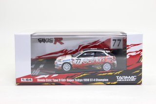 Tarmac Works 1/64 Honda Civic Type R EK9 Super Taikyu 1998 ST-4 Champion Gathers livery #77