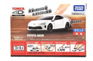 トミカ4D トヨタ 86GR (トミカ4D 4D-07)