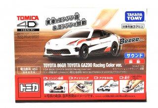 """トミカ4D トヨタ 86GR """"TOYOTA GAZOO Racing Color.ver."""" (4D-08)"""