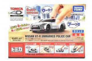 トミカ4D 日産GT-R UNMARKED POLICE CAR(覆面パトロールカー) (4D-09)