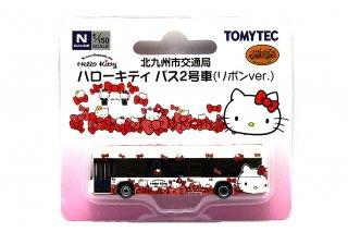 TOMYTEC 1/150 バスコレクション  北九州市交通局 ハローキティバス2号車 (リボンver.) (1/150  )