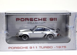 ATLAS EDITIONS 1/43 1/43 Porsche 911 Turbo 1975