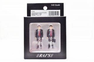 RAIS 1/43 フィギュア 警察官 警備部警護課VIP警護 男性隊員 2体 ( レイズ H7-43F4 )
