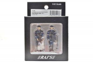 RAIS 1/43 フィギュア フィギュア 警察官 警備部機動隊出動服(新)2体 ( レイズ H7-43F6)