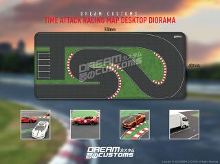 再入荷 デスクトップジオラママット タイムアタックレーシングマップ Time Attack Racing Map XXL Desktop Diorama 900mm×400mm 収納袋付き