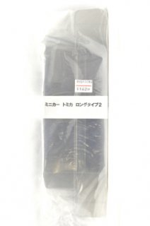トミカ ロングタイプ2(大 1個用)クリアケース 20枚入り