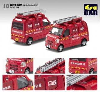 EraCar 1/64  SUZUKI EVERY スズキエブリィ 香港ミニ消防車 はしご車 ダイキャスト製