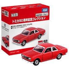 06 フェアレディZ 432 トミカ50周年記念コレクション ( トミカ 141266 )