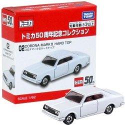 02 コロナマークII ハードトップ トミカ50周年記念コレクション ( トミカ 141228 )