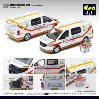 EraCar 1/64 メルセデスベンツヴィート 香港ペット救急車