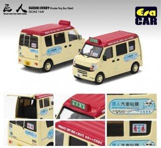 EraCar 1/64  SUZUKI EVERY スズキエブリィ 香港WrapMaster特注ラップマスター車 レッド ダイキャスト製